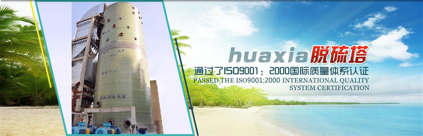 中山SEO优化让网站更具营销力